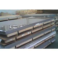 供应无锡F44不锈钢板 254SMO不锈钢板 进口1.4547冷轧板现货 支持光谱验货