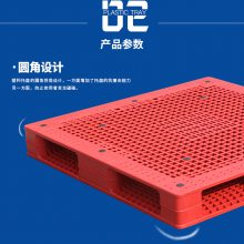 1010网格双面塑料托盘 绍兴塑料托盘 义乌塑料托盘 金华塑料托盘 大量批发