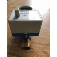 厂家直销 智能物联网水表 LORA无线远传水表 远程阀控智能水表
