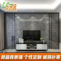 现代中式客厅电瓷砖视背景墙微晶石灰色大理石瓷砖中空别墅影视墙