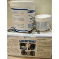 德运兴业WEICON C型 液体状铝填补,耐220℃高温,特别适用于模具的灌注和固定装置与工具的生产