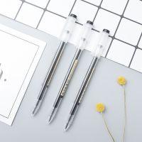 天卓考试中性笔 0.5mm黑色水性笔办公文具碳素商务签字笔批发