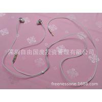 高品质线控耳机,