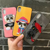 刺绣潮牌动物苹果iphoneX手机壳立体眼睛6s软边7plus全包套潮男女
