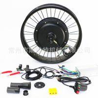 厂家直销 电动自行车改装套件48V1000W雪地车电机套件