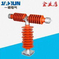 HRW9-RW10-RXWO-35/0.5A/0.2A户外高压限流熔断器T型熔断器40.5KV