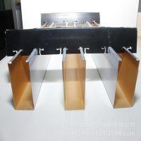 厂家生产50*100白色U型铝方通 工程吊顶铝合金方通天花
