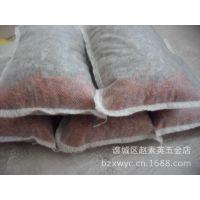 厂家批发 足浴包(艾叶35g+红花5g ) 艾草中药足浴包 熏蒸药包