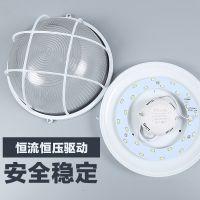现代圆形防潮防水防爆LED吸顶灯 批发卫生间浴室阳台照明吸顶灯