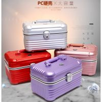 韩国化妆包 专业手提pc铝合金化妆箱 大容量化妆品收纳包便携旅行
