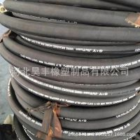 黑色夹布橡胶管 高压管耐油管耐热管耐高温管输水管橡胶水管软管