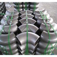 蒂瑞克316L不锈钢焊接弯头 90度工业焊接弯头 可定制