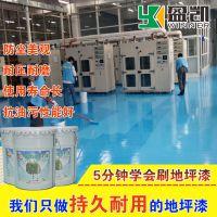 厂家广州环氧地坪漆 防尘耐磨环氧地坪漆 地板漆 耐重载地面漆