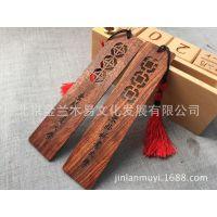 供应木质书签 北大纪念品  木制镂空书签 北京大学礼品 订做书签