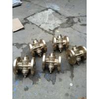 X43W-10T二通全铜法兰旋塞阀生产厂家