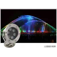 深圳宇发光电 水底灯 喷泉灯 音乐喷泉灯 水下灯