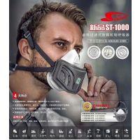 思创ST-1000防毒面罩半面罩呼吸器喷漆防异味防尘口罩化工气体工业粉尘专用面罩