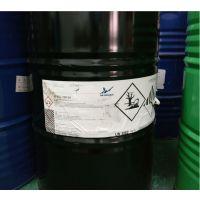 环保 BEROL226SA 阿克苏诺贝尔 强力去油表面活性剂 酸性或碱性水基型化工原料
