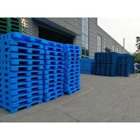 康定垫仓板 1米x1.2米 平板九脚塑料托盘生产厂家 云舟塑胶