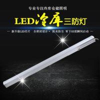 云轩照明40w1.2米超亮led冷库灯,全防水三防灯,冷库长条灯,防水防潮防爆led灯