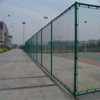 球场护栏网安装 装饰勾花网 勾花网计算公式