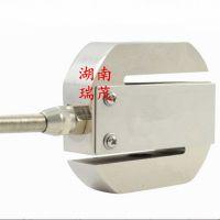 低价出售新锐XR-S93方形拉力传感器 S型称重测力传感器
