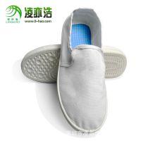 电子厂专用防静电白帆布中巾鞋 低帮中巾工作鞋