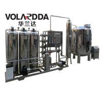 华兰达厂家直销 超滤直饮水设备 工业专用大型水处理设备 自来水厂净化器