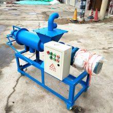 宇悦安全操作自动式干湿粪便分离机设备/三包 猪粪便脱水机生产销售