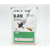 灭蝇产品哪家好-奶牛场灭蝇产品哪家好-北京战影(推荐商家)