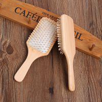 073 荷木按摩气囊大板梳 保健木梳 护发梳 防静电实木梳