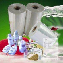 POF收缩膜 高透明环保热缩性好收缩袋厂家生产直销