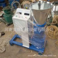 现货优质小型饲料颗粒机鱼饲料制粒机 猪羊饲料颗粒机生产线设备