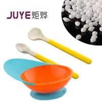 厂价直销热塑性弹性体塑胶TPE 高质量食品级TPE 食品级TPR