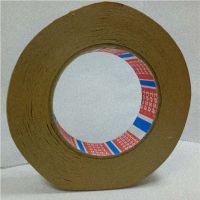 tesa53123塑胶五金件喷漆遮蔽 包装捆扎多功能美纹纸胶带 工业胶带