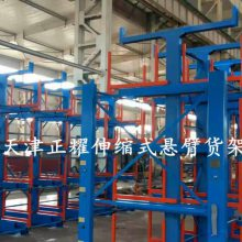 浙江钢板存放架 板材怎么放存取方便 板材货架