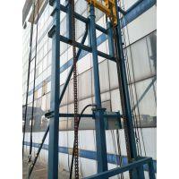 浙江超威板式链条生产厂家1044/1244/1266叉车升降平台