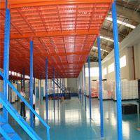 惠州大型仓库阁楼式货架定做工厂哪里有
