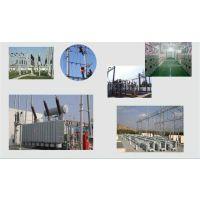 山东电力总承包工程