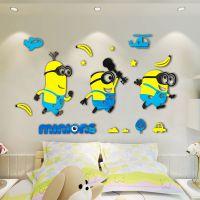 卡通小黄人3d立体墙贴画亚克力儿童房卧室床头幼儿园教室背景墙贴