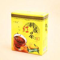 厂家批发白卡彩盒柠檬红茶包装纸盒通用小纸盒厂家定做免费设计