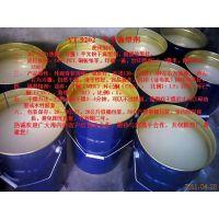 YT-9202平光离型剂