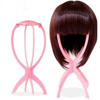 假发支架 假发工具配件护理专用 假发架子头模 假发支撑架子