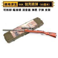 1:2.05KAR98K模型摆件 60CM全金属枪模工艺品98K狙击枪不可发射