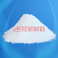 活性氧化铝粉,高温氧化铝粉,适合浇注料,铁钩料,匣钵等