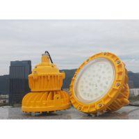 厂家批发 GCD613-IIXL18A防爆固态照明LED灯