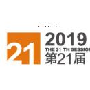 中国工博会 2019上海国际新材料产业展览会