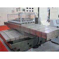 泰安立式机床钢板防护罩