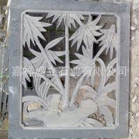 厂家加工石雕镂空花窗 园林别墅镂空石窗 青石雕花窗户