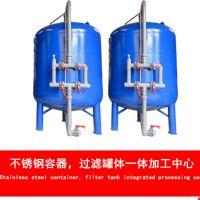 山东A3碳钢机械过滤器 枣庄市石英砂械砂滤罐 品质保证 广旗牌